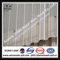 Buy cheap decorative metal perforated sheets-- Ornamental & Decorative Perforated metal from wholesalers