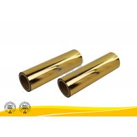 Buy cheap Gold Thermal Metallic Polyester Film , Reflective Mylar Film 3000Mm Length product