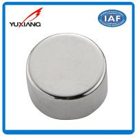 Buy cheap Rare Earth Neo Ndfeb Neodymium Permanent Magnets N52 Disc 8mm*6mm Size from wholesalers