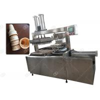 Buy cheap Commercial Ice Cream Cone Cup Making Machine For Sale in Sri Lanka from wholesalers