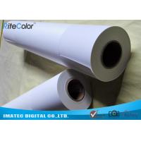 Buy cheap Outdoor 5760 DPI Inkjet Printing Photo Paper Matte Finish Continuous Loading from wholesalers