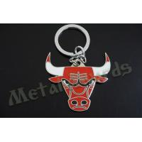 Buy cheap Bull Logo 2D Promotional Products Keychains , Travel Key Chain Shiny Silver Plating from wholesalers