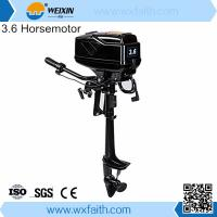 Buy cheap Boat Engine,Outboard Motor For Inflatable Boat from wholesalers
