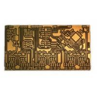 Buy cheap FR4 4 layer pcb dvr pcb board , power supply pcb 0.2mm - 3.2mm boards thickness from wholesalers