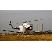 Buy cheap Hanhe BD-1 Flybarless Crop Dusting Helicopter Agricultural Spraying with Remote Control from wholesalers