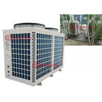 Buy cheap Long Life Span Commercial Heat Pump MD100D EVI Air Source Heatpump product