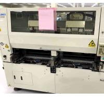 Buy cheap JUKI KE-2030 chip mounter from wholesalers