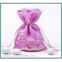 Buy cheap satin fabric candy bag with drawstring, satin wedding favor gift bag with lace decoration from wholesalers