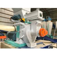 Buy cheap Durable Ring Die Wood Pellet Mill For DIN And EN Plus A1 Standard On Wood Pellets from wholesalers