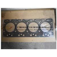 Buy cheap cummins 4H Dcill  diesel engine cylinder head gasket 10BF11-03020 thick 2mm,Metal,gray from wholesalers
