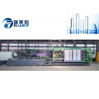 Wholesale High Strength Auto Injection Molding Machine 1600 KN Clamping Force from china suppliers