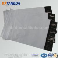 Buy cheap white poly mailer with destructive tape from wholesalers