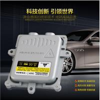 Buy cheap Quick ignite ballast, exclusive design AC 55W Ballast, 55w fast start Canbus hid ballast from wholesalers