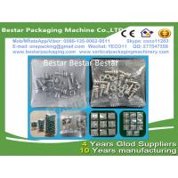 Buy cheap screw pouch making machine. Screws packing machine,screws packaging machine , screws filling machine from Bestar pack from wholesalers