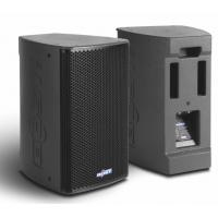 Buy cheap 10 inch professional loudspeaker passive two way pa conference speaker BF-10 from wholesalers