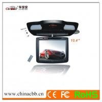 Buy cheap 10.4 inch TET LCD flip down roof mount monitor with DVD player and TV Tuner, USB and SD/MM from wholesalers