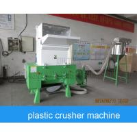 Buy cheap Waste Pe Pp Pet Plastic Crushing Machine , Plastic Bottle Recycling Machine from wholesalers