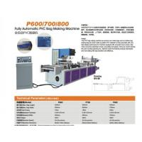 Fully Automatic PVC Bag Making Machine Manufactures