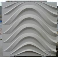 Wholesale 3d natural beige limeston feature wall art tile from china suppliers