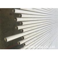 Buy cheap EN 10204 3.1 Stainless Steel Pipe Seamless ASTM A213 TP304 1'' X 0.083'' X 20FT from wholesalers