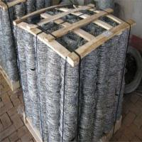 Buy cheap concertina wire cost/where to buy razor wire/barbed wire razor wire/barbed wire product