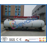 Buy cheap Milk tanker milk transport tank from wholesalers