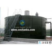 Buy cheap Fire Protection Water Storage Tanks with Roof Design Confirm to OSHA and EN28765 from wholesalers