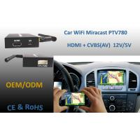 Buy cheap Car Audio Video transmitter receiver chromecast for Car HD Player from wholesalers