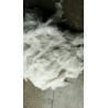 Buy cheap Resin bonded loose rockwool from wholesalers
