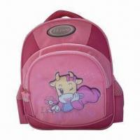 Buy cheap Kids' Fashionable Bag, Sized 24 x 9 x 29cm from wholesalers