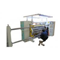 Buy cheap Professional High Speed Thermal Paper Slitting And Rewinding Machine from wholesalers