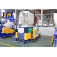 Buy cheap Low Noise Plastic Recycling Shredder , Industrial Plastic Lumps Shredder from wholesalers