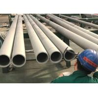 Buy cheap S32760 Grade Seamless Stainless Steel Pipe ASTM A789 For Processing Equipment from wholesalers