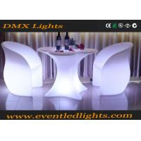 Glowing LED Light Chair , Cordless Lounge Chair Set Rechargeable For Home / Garden Decoration Manufactures