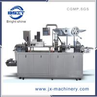 Buy cheap Automatic Tablet/Capsule/Pill Alu-Alu Blister Packing Machine (Dpp250) from wholesalers