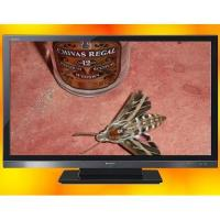 Buy cheap NEW Sharp AQUOS LC-60E88UN 60 LCD TV LC60E88U-top rated lcd tv-flat panel tv from wholesalers