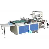 Wholesale Hot Cutting Side Sealing And Cutting Bag Making Machine 5.5Kw Step Motor Driving from china suppliers