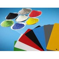 Buy cheap RAL 5010 Durability And Smooth Appearance Refrigerators Epoxy Powder Coating from wholesalers