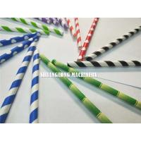 Buy cheap Five Knives System Online Cutting Paper Straw Machine from wholesalers