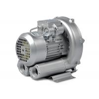 Buy cheap 0.09kw Metal Air Blower For Fish Farm , 220v High Pressure Compressor Blower from wholesalers