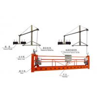 China Electrical Climbing Steel Window Cleaning, Construction Suspended Platform Cradle ZLP630 on sale