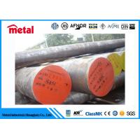 Buy cheap 4130 / 1020 Carbon Steel Round Bar , ASTM A167 High Strength Steel Bar from wholesalers