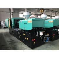 Buy cheap Computerized Servo Injection Moulding Machine / Thermoplastic Injection Molding Machine 250T Screw Type from wholesalers