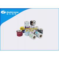 Buy cheap Good Light Shampoo And Conditioner Sachets Roll Type Moisture Resistance from wholesalers