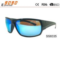 Buy cheap 2017 outdoor sport  sunglasses polarized lens  cycling sunglass baseball sunglasses from wholesalers