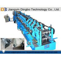 Buy cheap Building Frame C Z Purlin Roll Forming Machine Steel Profile C Z Channel Making Machine from wholesalers