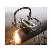 Buy cheap Gas Cutting Machine from wholesalers