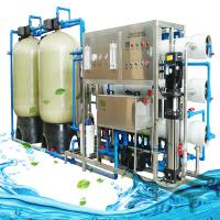 Buy cheap Industrial / Drinking Water Purification Equipment Reverse Osmosis Recycle System from wholesalers