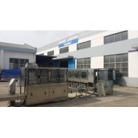 Buy cheap Semi Automatic 10L Water Bottling Machine from wholesalers