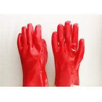 Buy cheap Long Sleeve PVC Coated Gloves Fully Dipping Silk Screen Logo Printing from wholesalers